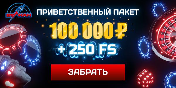Онлайн рулетка в казахстане