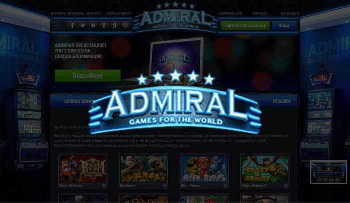 Игровые автоматы скачать ришелье