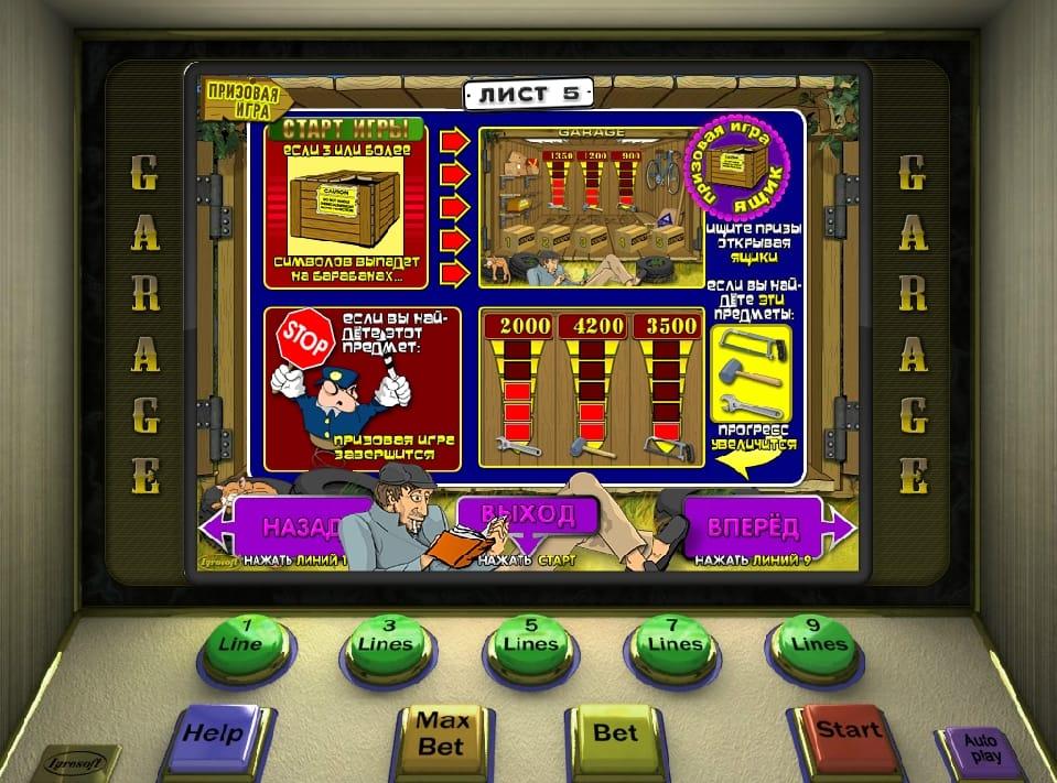 Игровые автоматы играть бесплатно 777 слот казино вулкан работает или нет