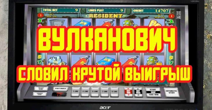 Флеш игры i автоматы играть