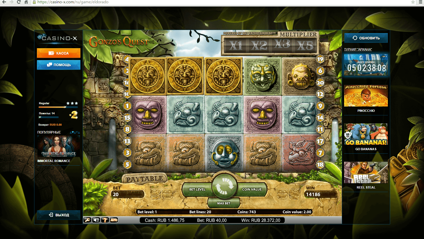Онлайн казино пополнение от 1 рубля