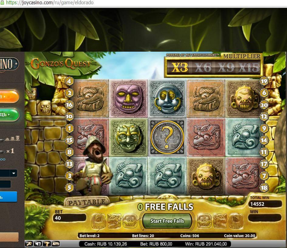 Играть игровые автоматы бесплатно онлайнi видео как играют в казино