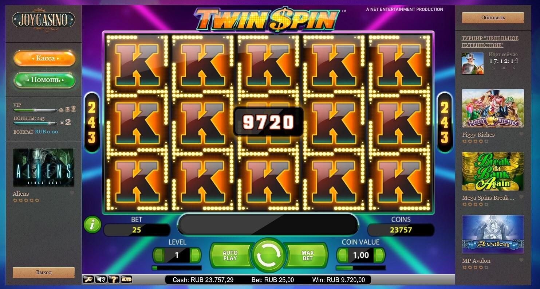 Казино рояль игровые автоматы бесплатно слоты без регистрации игровые автоматы играть бесплатно семёрки