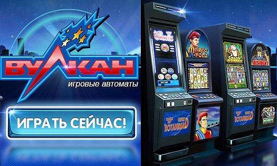 Игровые автоматы онлайн оплата через смс игровые симуляторы автоматы