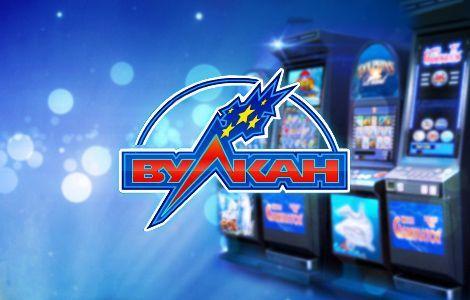 Игровые автоматы играть онлайн бесплатно и без регистрации лягушки