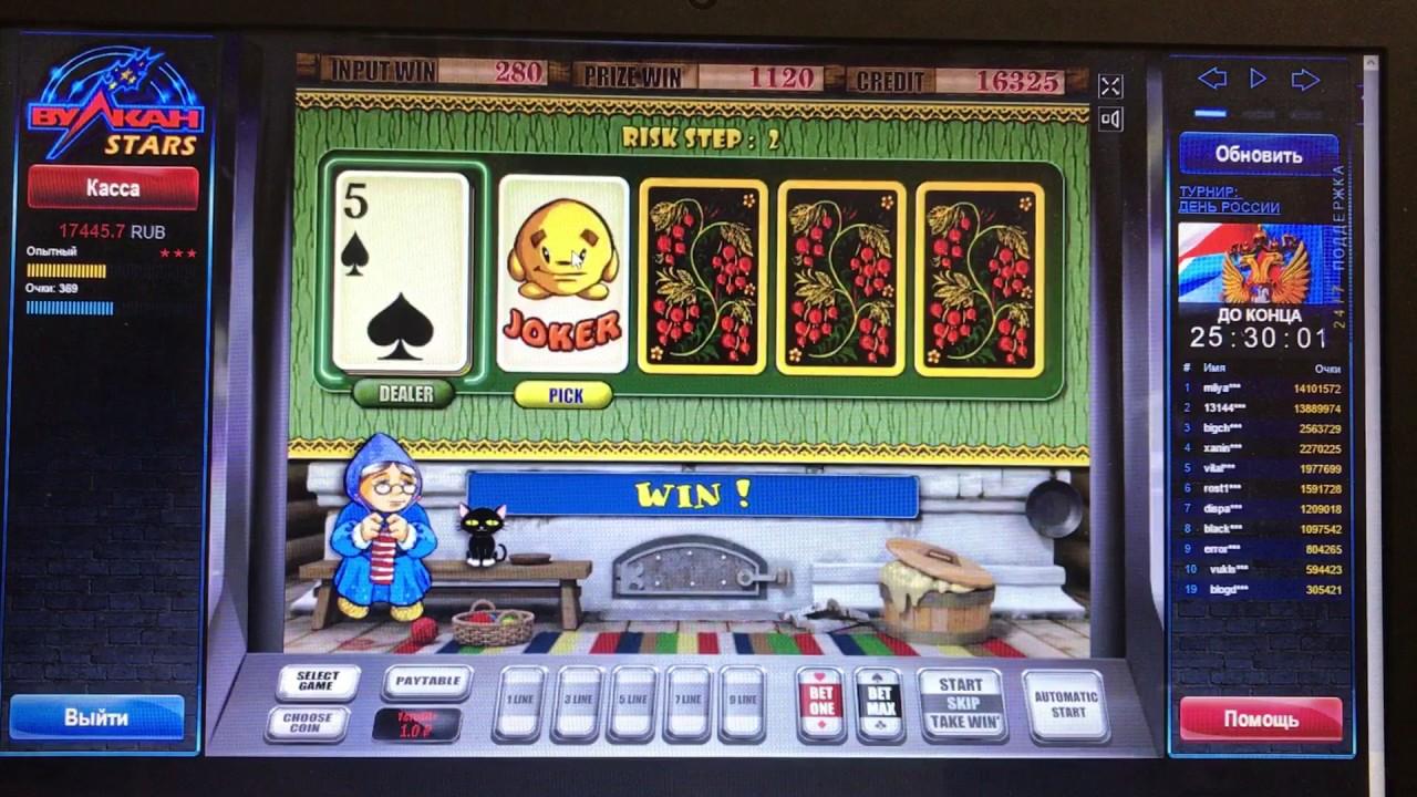 Игровые автоматы онлайн играть без регистрации обезьянка 777 самое лучшее интернет казино онлайн