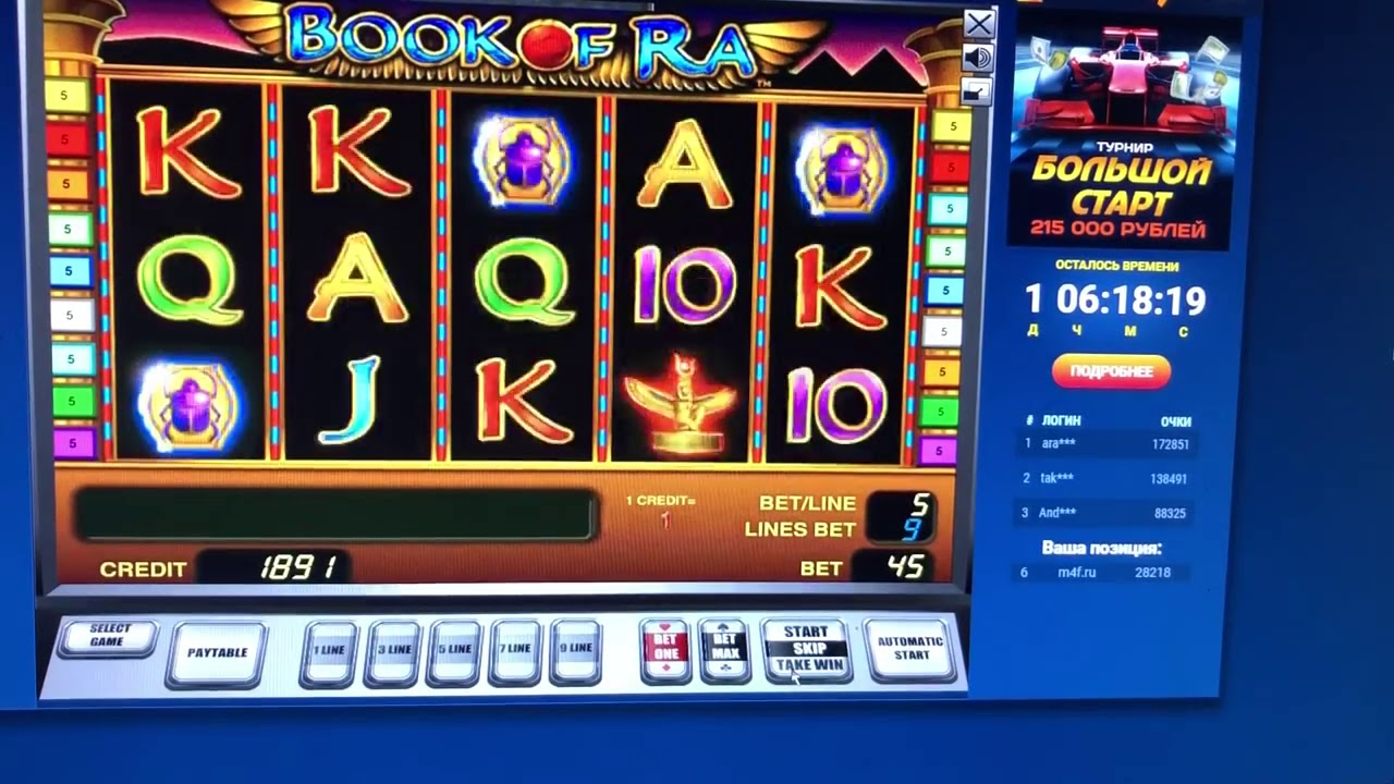 Игровые автоматы онлайн карнавал развод в онлайн рулетку