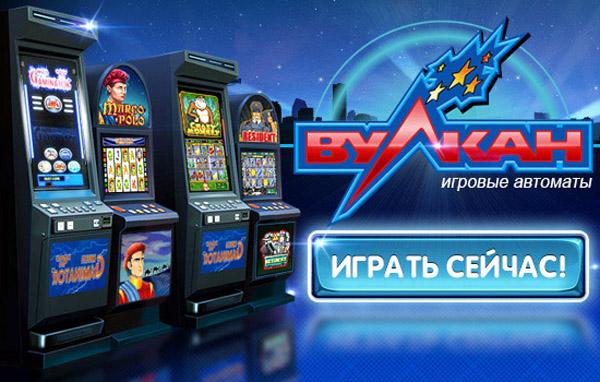 Игровые автоматы играть бесплатно алькатраса казино диамонд 777