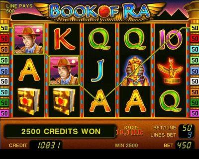 Скачать игровые автоматы настоящий азарт онлайн игры для мальчиков покер