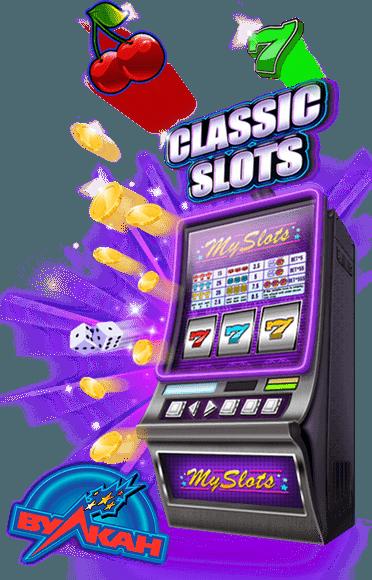 Эмуляторы игровых автоматов скачать бесплатно колобок