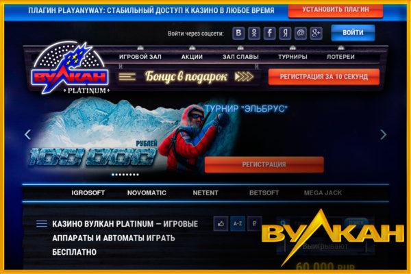 Лицензия на игровые автоматы в беларуси